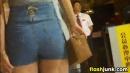 Chinese Girls Beautiful Butt