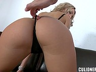 Tall Blonde Erica Fontes Takes Clothes Off And Massages Pussy Special For Agent